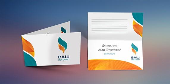 Картинки по запросу визитки
