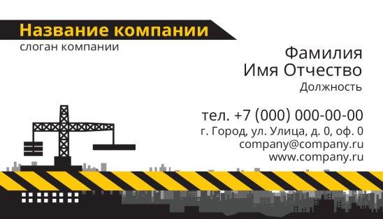 визитки для бани образец