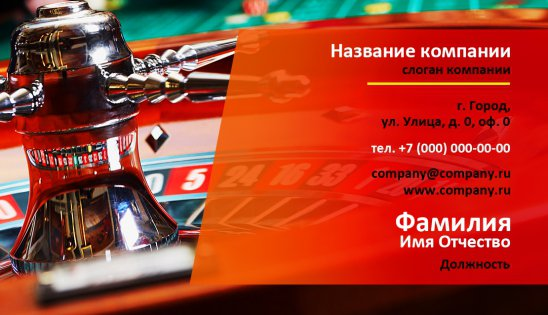 В рублях казино бездепозитный бонус