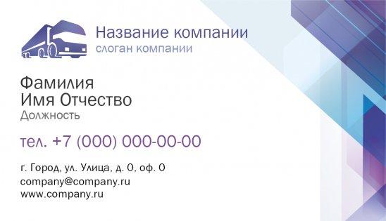 заказ автобуса омск