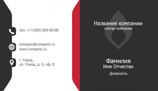 Создать Дизайн Визитки - фото 9